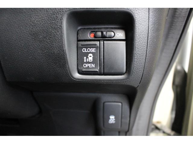 G・Lパッケージ スマートキー HID 左パワースライドドア 純正アルミ オートライト オートエアコン アイドリングストップ プライバシーガラス ドアバイザー(8枚目)