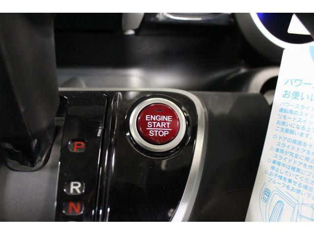 G・Lパッケージ スマートキー HID 左パワースライドドア 純正アルミ オートライト オートエアコン アイドリングストップ プライバシーガラス ドアバイザー(9枚目)