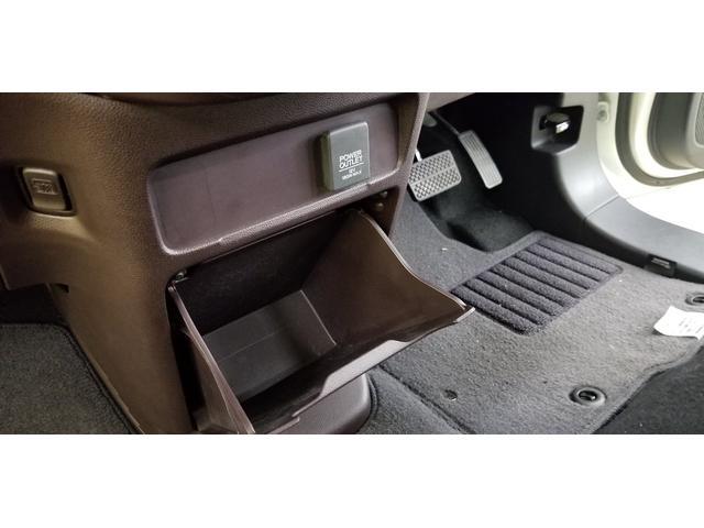 「ホンダ」「N-WGNカスタム」「コンパクトカー」「岡山県」の中古車25
