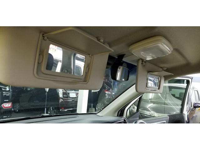 「ホンダ」「N-WGNカスタム」「コンパクトカー」「岡山県」の中古車28