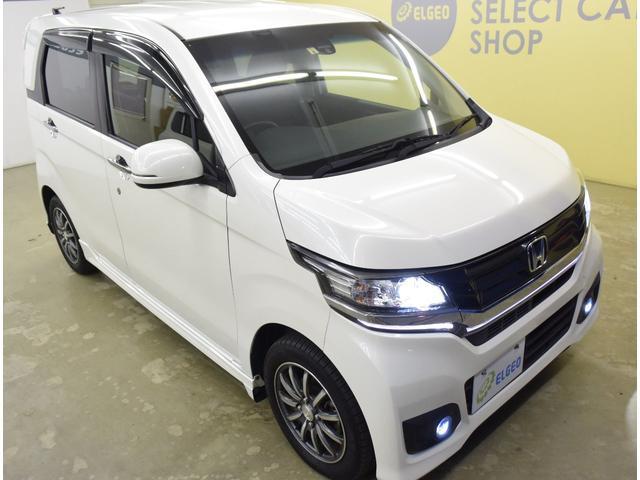 「ホンダ」「N-WGNカスタム」「コンパクトカー」「岡山県」の中古車32