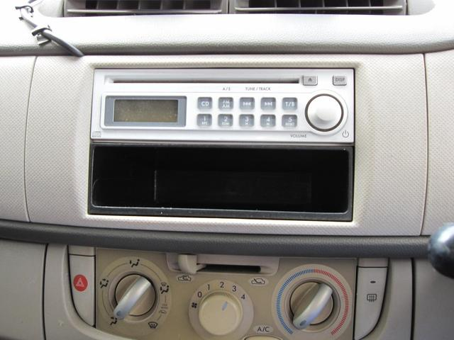 L キーレス フル装備 純正CD ETC 軽自動車 ホワイト(12枚目)