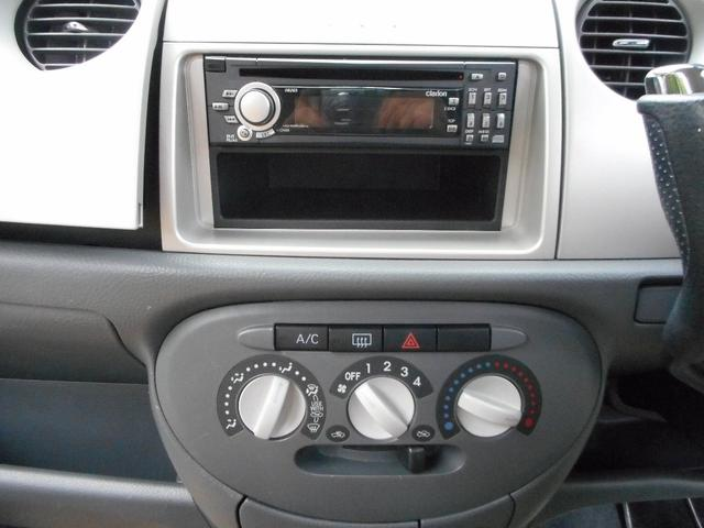 L キーレス CD ベンチシート 盗難防止システム(11枚目)