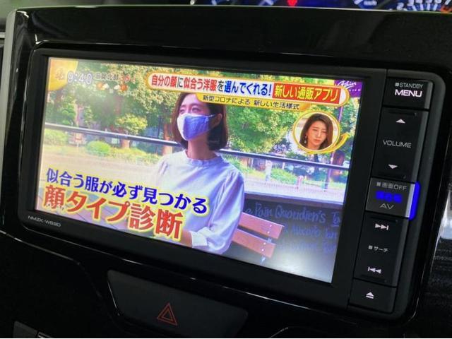 X VS SAIII ナビTV 両側電動スライドドア アルミ(10枚目)