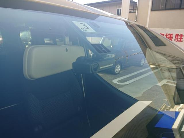 「日産」「NV200バネットバン」「その他」「岡山県」の中古車14