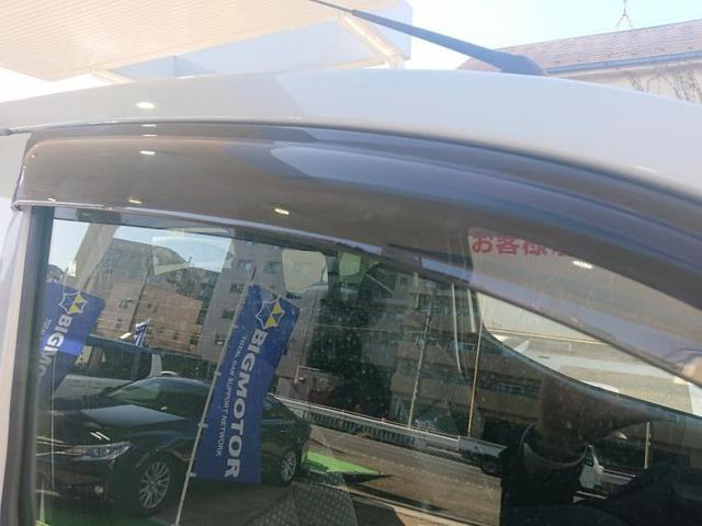 「日産」「NV200バネットバン」「その他」「岡山県」の中古車15