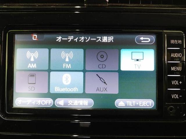 S 横滑り防止装置 盗難防止システム ETC  メモリーナビ TV ワンオーナー エアバッグ EBD付ABS アルミホイール ヘッドランプLED アイドリングストップ パワーウインドウ オートエアコン(10枚目)