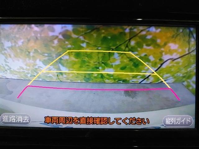 S 横滑り防止装置 盗難防止システム ETC  メモリーナビ TV ワンオーナー エアバッグ EBD付ABS アルミホイール ヘッドランプLED アイドリングストップ パワーウインドウ オートエアコン(11枚目)