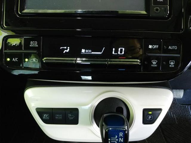 S 横滑り防止装置 盗難防止システム ETC  メモリーナビ TV ワンオーナー エアバッグ EBD付ABS アルミホイール ヘッドランプLED アイドリングストップ パワーウインドウ オートエアコン(14枚目)
