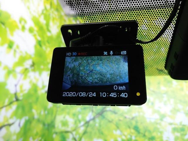 S 横滑り防止装置 盗難防止システム ETC  メモリーナビ TV ワンオーナー エアバッグ EBD付ABS アルミホイール ヘッドランプLED アイドリングストップ パワーウインドウ オートエアコン(15枚目)