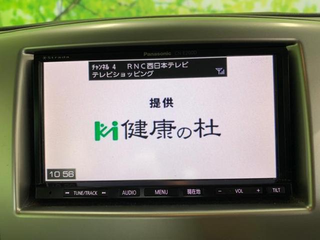 FX 社外ナビ/TV HDDナビ 保証書 TVワンセグ エアコン・クーラー キーレス(9枚目)