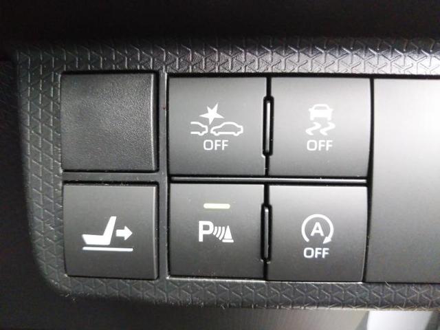 カスタムXスタイルセレクション 両側電動スライドドア/車線逸脱防止支援システム/パーキングアシスト バックガイド/ヘッドランプ LED/EBD付ABS/横滑り防止装置/アイドリングストップ/エアバッグ 運転席 衝突被害軽減システム(9枚目)