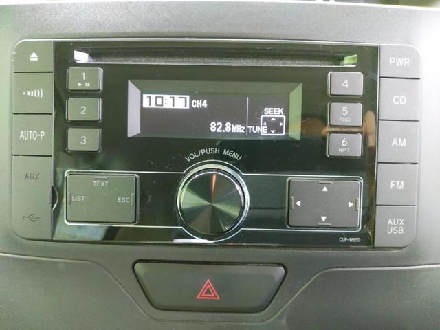 XターボスマートセレクションSA 両側電動スライドドア/EBD付ABS/横滑り防止装置/アイドリングストップ/エアバッグ 運転席/エアバッグ 助手席/パワーウインドウ/キーレスエントリー/オートエアコン/パワーステアリング ターボ(9枚目)