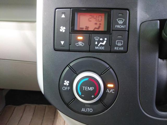 XターボスマートセレクションSA 両側電動スライドドア/EBD付ABS/横滑り防止装置/アイドリングストップ/エアバッグ 運転席/エアバッグ 助手席/パワーウインドウ/キーレスエントリー/オートエアコン/パワーステアリング ターボ(10枚目)