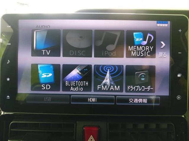 カスタムRSセレクション 純正 メモリーナビ/両側電動スライドドア/シート ハーフレザー/車線逸脱防止支援システム/パーキングアシスト バックガイド/ヘッドランプ LED/ETC/EBD付ABS/横滑り防止装置 ワンオーナー(9枚目)