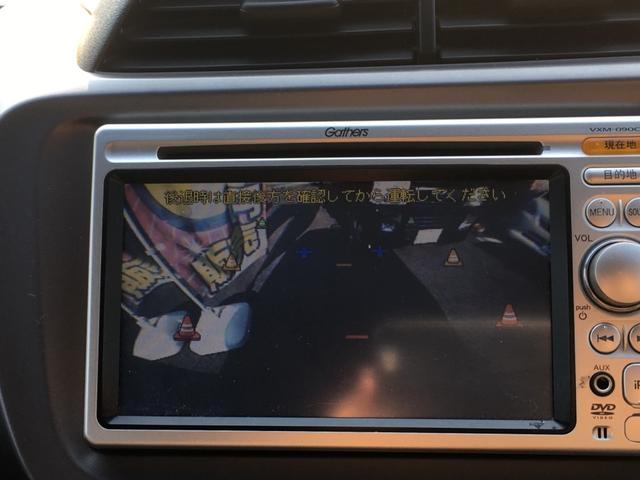 ホンダ フィット G 修理保険2年加入 ナビ バックカメラ