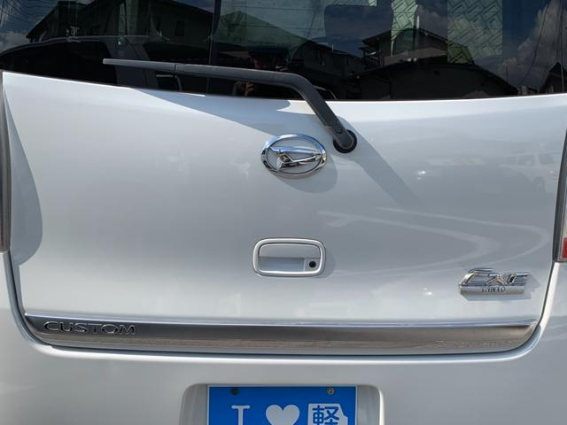 「ダイハツ」「タント」「コンパクトカー」「岡山県」の中古車17