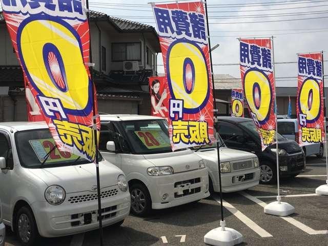「ダイハツ」「タント」「コンパクトカー」「岡山県」の中古車21