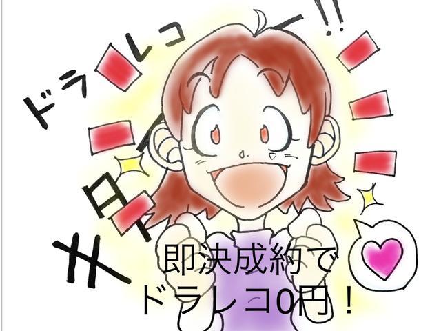 「ダイハツ」「エッセ」「軽自動車」「岡山県」の中古車14