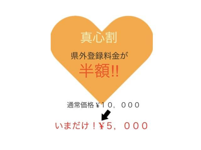 「ダイハツ」「エッセ」「軽自動車」「岡山県」の中古車16