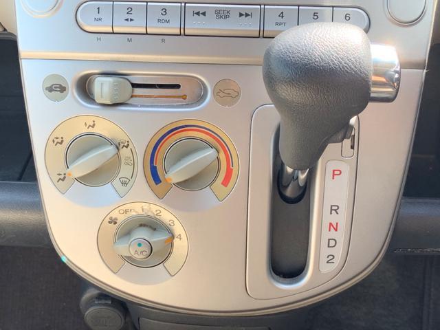 「ホンダ」「ライフ」「コンパクトカー」「岡山県」の中古車4