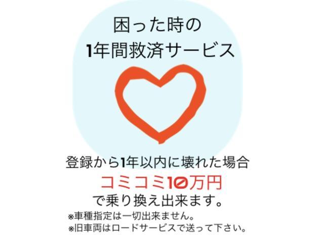 MS パワースライドドア CD キーレス(21枚目)