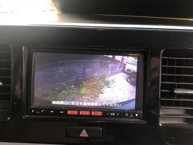 「日産」「モコ」「コンパクトカー」「岡山県」の中古車11