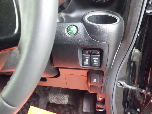 「ホンダ」「N-BOX」「コンパクトカー」「広島県」の中古車24