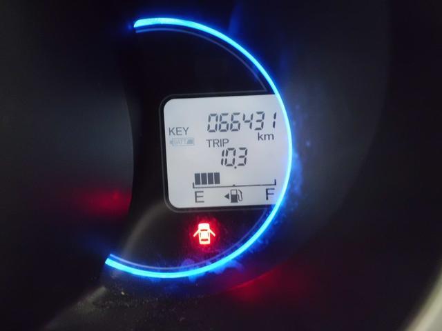 「ホンダ」「N-BOX」「コンパクトカー」「広島県」の中古車28