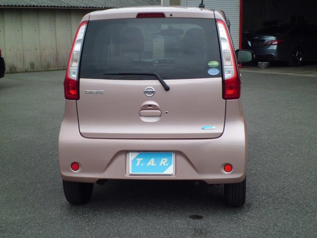 「日産」「デイズ」「コンパクトカー」「広島県」の中古車5
