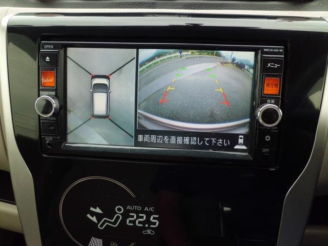 「日産」「デイズ」「コンパクトカー」「広島県」の中古車24