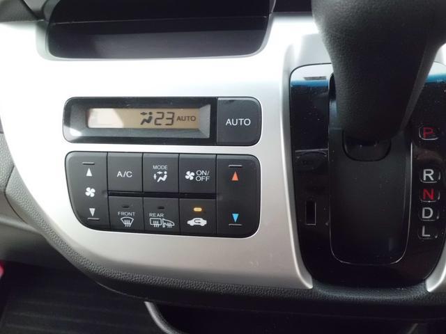 G・スタイリッシュパッケージ 4WD ナビ ETC ドラレコ 社外アルミ(26枚目)