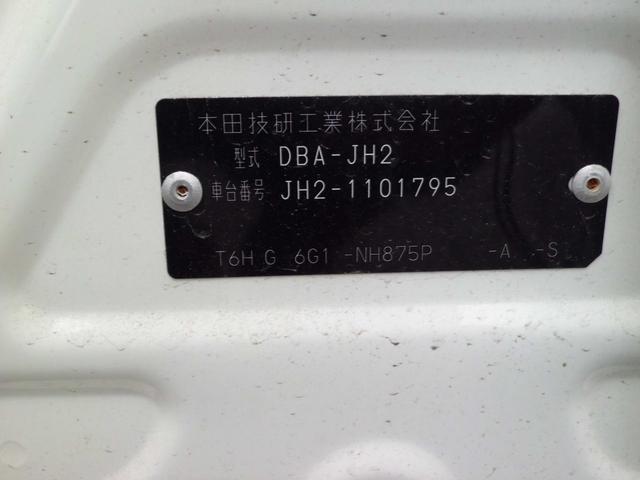 G・スタイリッシュパッケージ 4WD ナビ ETC ドラレコ 社外アルミ(29枚目)