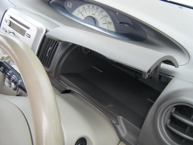 Xリミテッド 純正オーディオ AUX 電動スライドドア キーフリー 新品タイヤ ベンチシート テーブルシート ミラクルオープン プライバシーガラス 純正セキュリティ(32枚目)