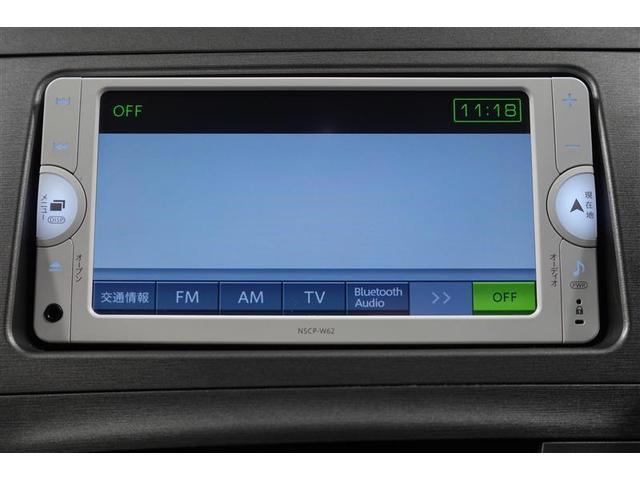 G 室内クリーニング済 ワンセグ メモリーナビ ミュージックプレイヤー接続可 バックカメラ ETC HIDヘッドライト 記録簿(12枚目)