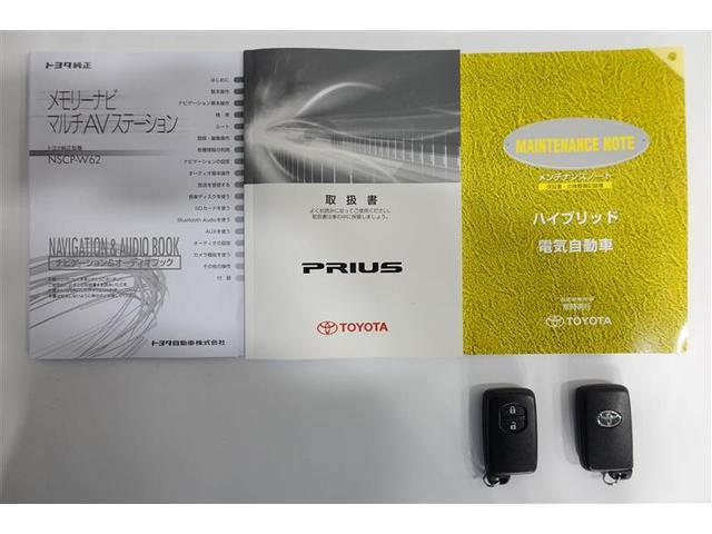 G 室内クリーニング済 ワンセグ メモリーナビ ミュージックプレイヤー接続可 バックカメラ ETC HIDヘッドライト 記録簿(17枚目)