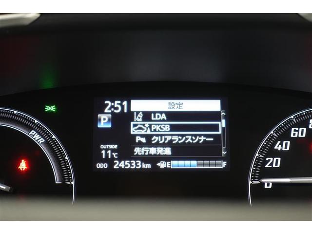 ハイブリッド ファンベースG 室内クリーニング済 フルセグ DVD再生 ミュージックプレイヤー接続可 バックカメラ 衝突被害軽減システム ETC ドラレコ 両側電動スライド LEDヘッドランプ 記録簿 アイドリングストップ(12枚目)