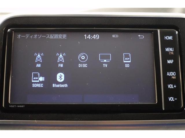 ハイブリッド ファンベースG 室内クリーニング済 フルセグ DVD再生 ミュージックプレイヤー接続可 バックカメラ 衝突被害軽減システム ETC ドラレコ 両側電動スライド LEDヘッドランプ 記録簿 アイドリングストップ(16枚目)