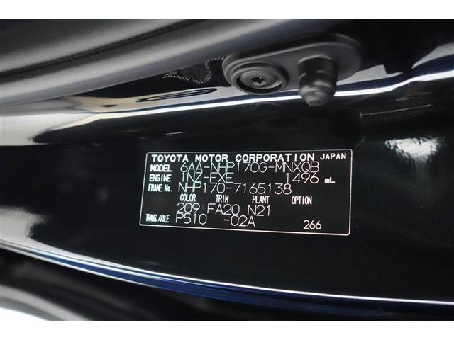 ハイブリッド ファンベースG 室内クリーニング済 フルセグ DVD再生 ミュージックプレイヤー接続可 バックカメラ 衝突被害軽減システム ETC ドラレコ 両側電動スライド LEDヘッドランプ 記録簿 アイドリングストップ(20枚目)