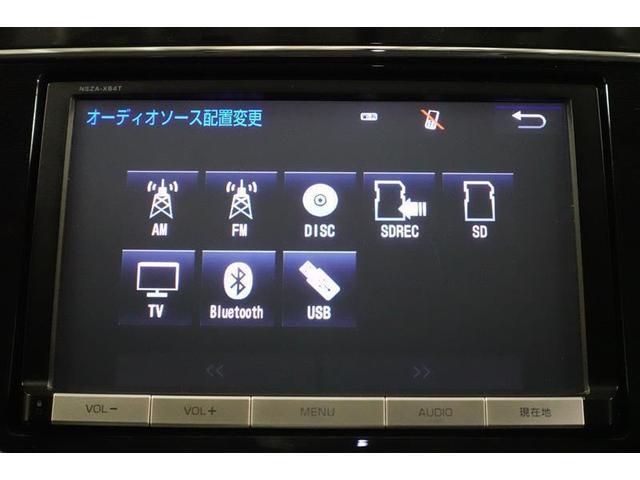 Sツーリングセレクション・G's フルセグ メモリーナビ DVD再生 ミュージックプレイヤー接続可 バックカメラ ETC ドラレコ LEDヘッドランプ 記録簿 アイドリングストップ(12枚目)