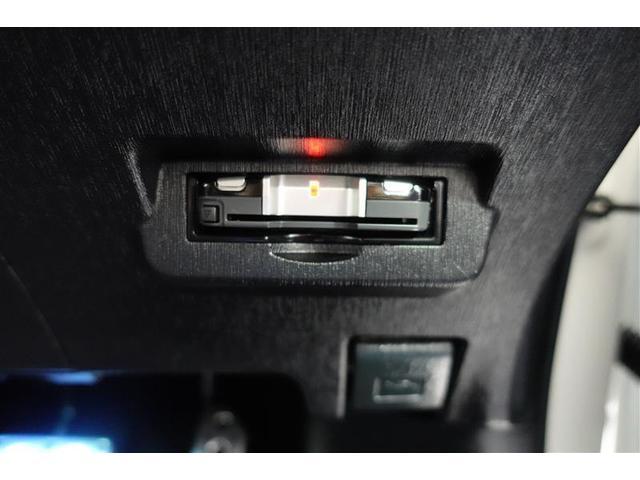 Sツーリングセレクション・G's フルセグ メモリーナビ DVD再生 ミュージックプレイヤー接続可 バックカメラ ETC ドラレコ LEDヘッドランプ 記録簿 アイドリングストップ(14枚目)