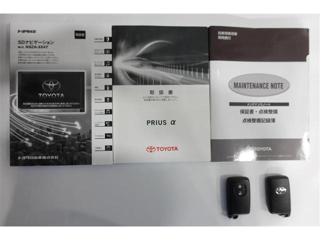 Sツーリングセレクション・G's フルセグ メモリーナビ DVD再生 ミュージックプレイヤー接続可 バックカメラ ETC ドラレコ LEDヘッドランプ 記録簿 アイドリングストップ(17枚目)