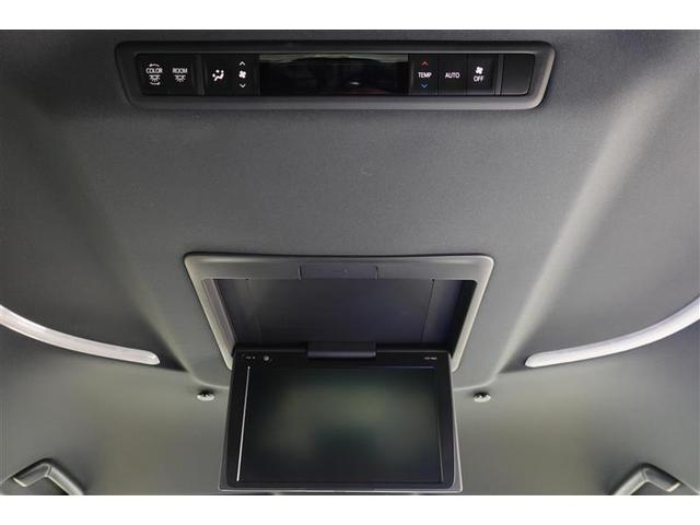 2.5Z Aエディション ゴールデンアイズ フルセグ DVD再生 ミュージックプレイヤー接続可 後席モニター バックカメラ 衝突被害軽減システム ETC ドラレコ 両側電動スライド LEDヘッドランプ 乗車定員7人 3列シート 記録簿(14枚目)