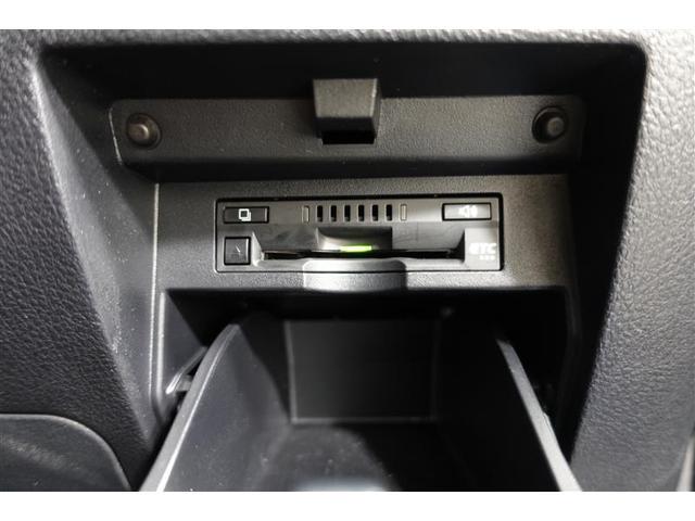2.5Z Aエディション ゴールデンアイズ フルセグ DVD再生 ミュージックプレイヤー接続可 後席モニター バックカメラ 衝突被害軽減システム ETC ドラレコ 両側電動スライド LEDヘッドランプ 乗車定員7人 3列シート 記録簿(17枚目)