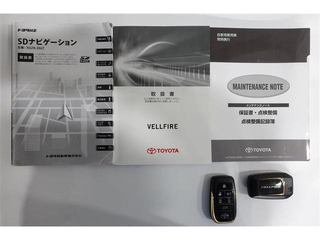 2.5Z Aエディション ゴールデンアイズ フルセグ DVD再生 ミュージックプレイヤー接続可 後席モニター バックカメラ 衝突被害軽減システム ETC ドラレコ 両側電動スライド LEDヘッドランプ 乗車定員7人 3列シート 記録簿(18枚目)