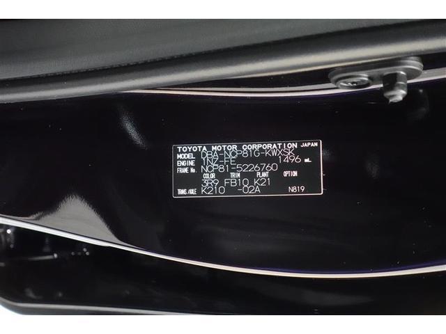 DICE フルセグ HDDナビ DVD再生 後席モニター ETC HIDヘッドライト 乗車定員7人 3列シート 記録簿(20枚目)