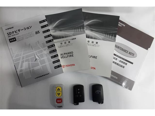 XサイドリフトUP フルセグ DVD再生 ミュージックプレイヤー接続可 後席モニター バックカメラ ETC 両側電動スライド LEDヘッドランプ 乗車定員7人 3列シート 記録簿 アイドリングストップ(17枚目)