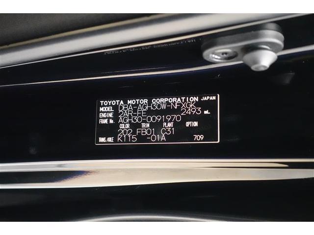 XサイドリフトUP フルセグ DVD再生 ミュージックプレイヤー接続可 後席モニター バックカメラ ETC 両側電動スライド LEDヘッドランプ 乗車定員7人 3列シート 記録簿 アイドリングストップ(20枚目)