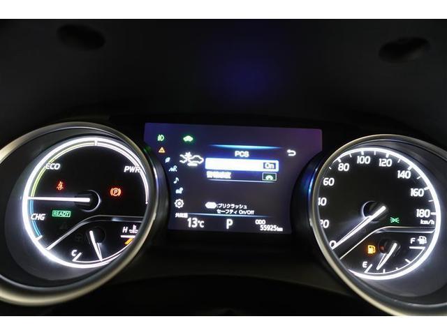 G フルセグ DVD再生 ミュージックプレイヤー接続可 バックカメラ 衝突被害軽減システム ETC LEDヘッドランプ 記録簿(17枚目)