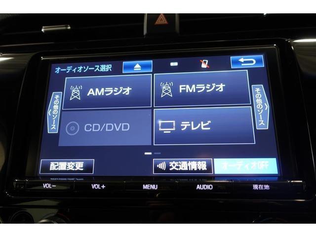 G フルセグ DVD再生 ミュージックプレイヤー接続可 バックカメラ 衝突被害軽減システム ETC LEDヘッドランプ 記録簿(19枚目)
